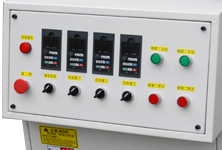 Frequency control panel