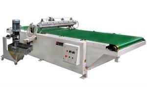 PU curtain coating machine