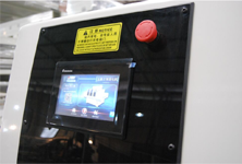 UV curing control system